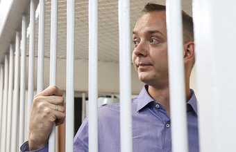 В поддержку Ивана Сафронова высказались журналисты кремлевского пула