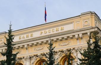 ЦБ зафиксировал восстановление объема денежных переводов из России за границу