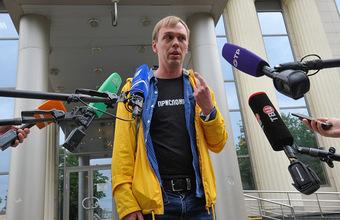 Голунов оценил моральный вред от «наркотического дела» в 5 млн рублей