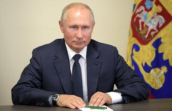 Путин определил новые цели развития России к 2030 году