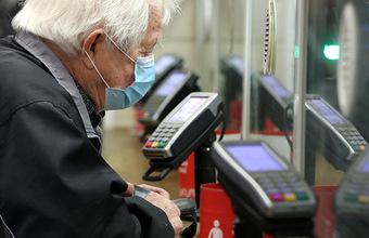 С чем связано повышение накопительных пенсий?