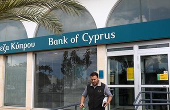 Кипр согласился на условия России и увеличил налог на дивиденды и проценты до 15%