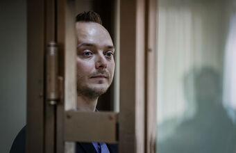 Шифровал с помощью книги Роя Медведева: адвокат Сафронова рассказал новые подробности дела