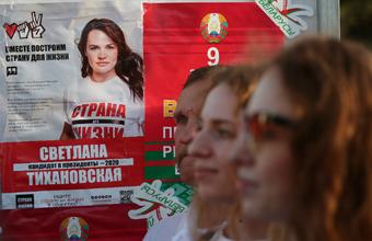 Как прошел последний предвыборный митинг белорусской оппозиции?