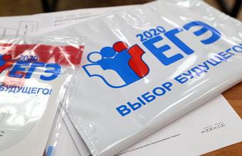 Чем запомнился ученикам и педагогам ЕГЭ в 2020 году?