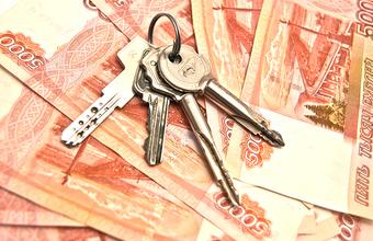 Продай, купи, не плати. Какие вопросы вызывает предложение отменить НДФЛ при продаже жилья?