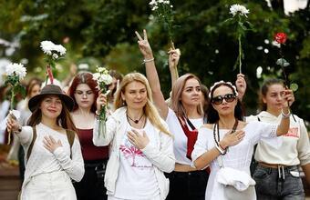 Мирный протест