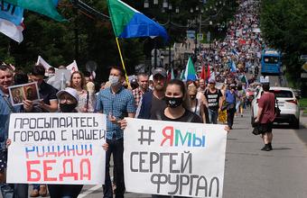 В Хабаровске шестую субботу подряд состоялась акция в поддержку Фургала