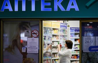 Лекарства, которых нет. Можно ли приобрести в аптеках препараты от  COVID-19?