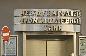 Сидеть за других. Суд арестовал экс-руководителя Межпромбанка Марину Илларионову