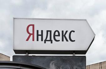 Одна страна — две экосистемы? «Яндекс» покупает 100% группы TCS