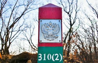 За публичные призывы к отчуждению российских территорий будут штрафовать