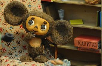 «Союзмультфильм» снимет игровой полнометражный фильм про Чебурашку. Будет ли успешен проект?