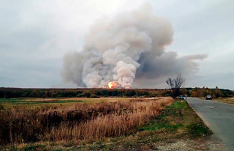 В Рязанской области горит склад боеприпасов