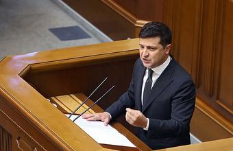 Зеленский хочет уволить всех судей Конституционного суда Украины