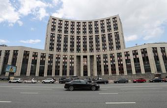 Реформа российских институтов развития: что говорят политологи и предложат ли Чубайсу новый пост?