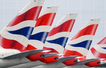 British Airways распродает посуду и тапочки