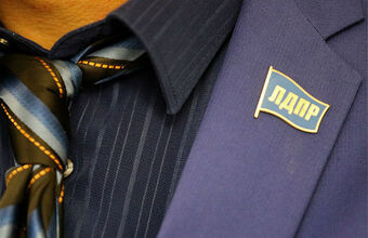 Объявившие о выходе из ЛДПР 17 депутатов гордумы Хабаровска останутся в партии