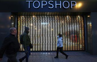 «Крупнейшая жертва пандемии в розничной торговле». Владелец Topshop объявил о банкротстве