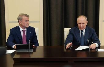 Путин: искусственный интеллект — это не модный хайп, а основа рывка вперед всего человечества