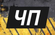 Один из участников крупного ДТП на Волоколамке скрылся с места аварии