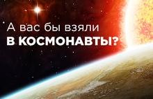 Обсерватория BFM.ru