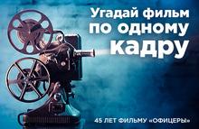 Кинохроника BFM.ru
