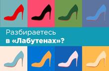 Модный показ BFM.ru