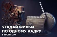 Кинокритик BFM.ru