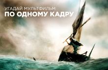Мультипликатор BFM.ru