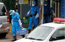 Резню в японском интернате устроил бывший сотрудник