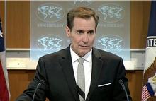США предупредили о нападениях на российские города