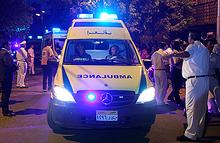 Жертвами теракта в Египте стали более 20 христиан-коптов