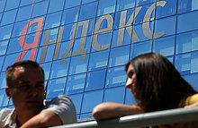 В украинские офисы «Яндекса» пришли с обысками