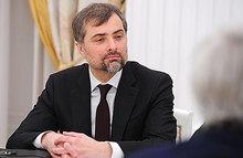 «Яка держава, такой и IQ». Как трактовать слова Суркова о «Малороссии»?