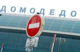 Над «Домодедово» сгущаются тучи