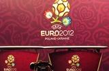 УЕФА раздал билеты на Евро-2012 по квотам