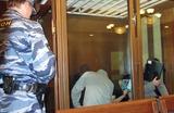 Вину за теракт в «Домодедово» признал только один подсудимый