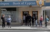 Российские бизнесмены, которым кипрские проблемы не угрожают