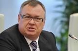 Андрей Костин: «У кипрских вкладчиков нельзя забирать часть депозитов»
