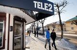 Tele2 продает бизнес в России за $3,5 млрд