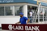 Крупные вкладчики Bank of Cyprus потеряют половину денег