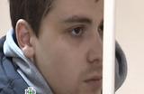 Сын экс-замглавы Росимущества арестован за дорожный инцидент