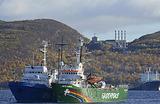 СК: Активисты Greenpeace посягали на суверенитет России