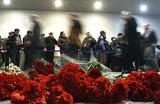Пожизненные сроки за теракт в «Домодедово»