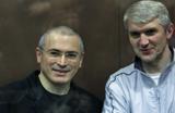 Ходорковскому могут грозить «жесткие меры» за налоговые долги