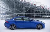 Lexus IS 250: классика и спортивный драйв