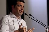 После Ципраса. Новое правительство сформирует оппозиция