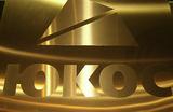 СК объяснил причины обысков в «Открытой России» Михаила Ходорковского