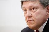 Григорий Явлинский: «Руководство страны не могло поверить, что такая система может рухнуть»